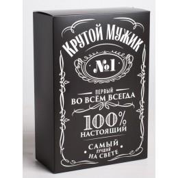 """Складная коробка """"Крутой мужик"""" - 16 х 23 см."""